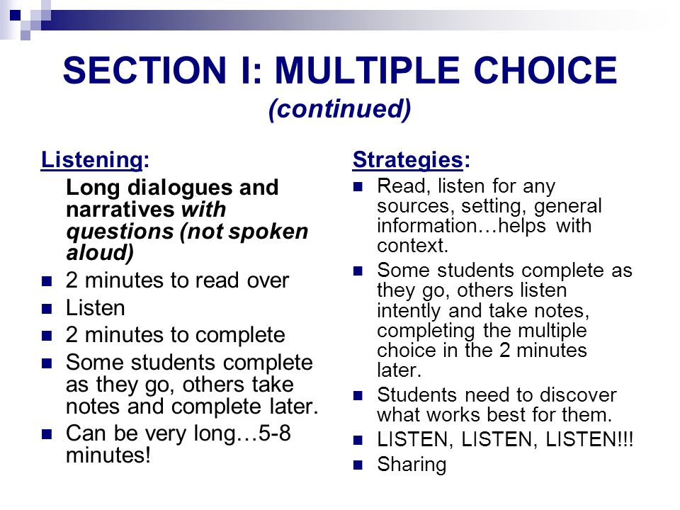 SECTION I: MULTIPLE CHOICE (continued)‏