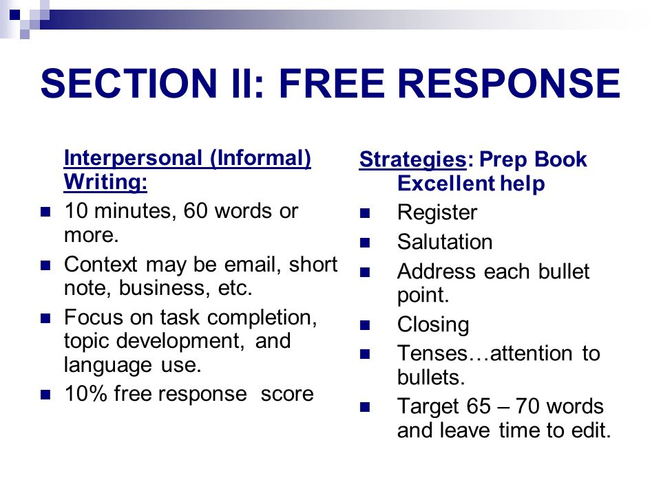 SECTION ll: FREE RESPONSE