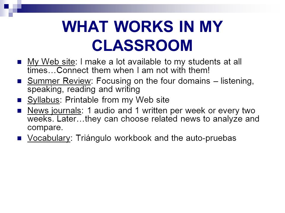 WHAT WORKS IN MY CLASSROOM