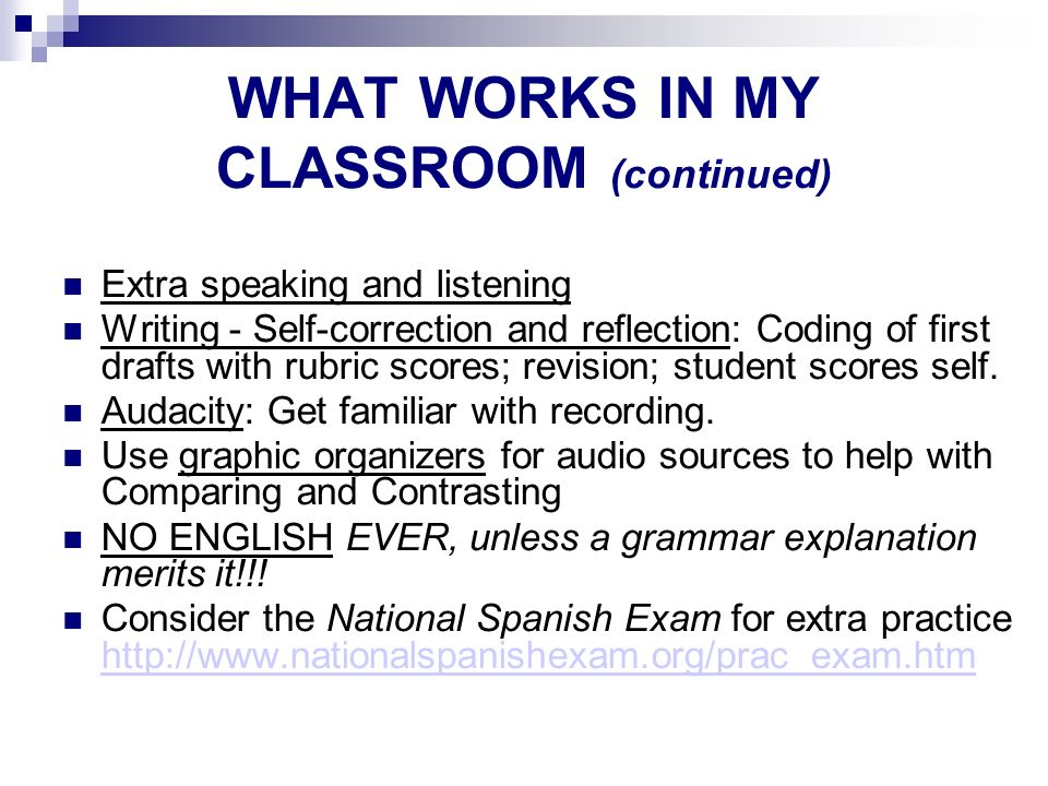 WHAT WORKS IN MY CLASSROOM (continued)‏