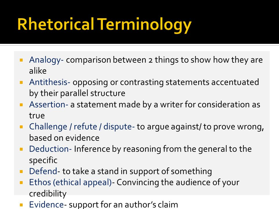 Rhetorical Terminology