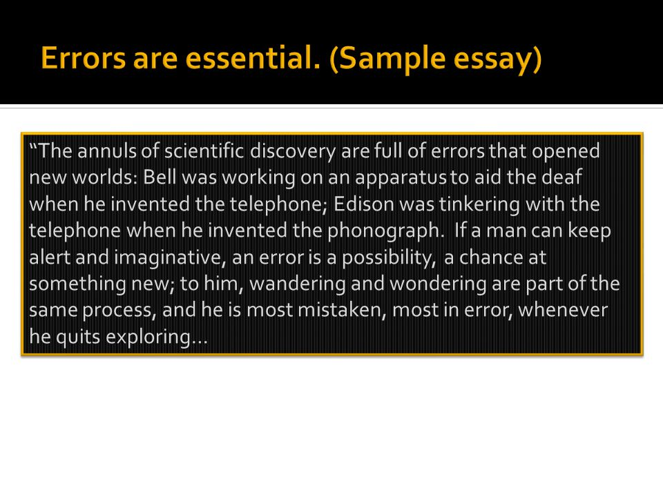 Errors are essential. (Sample essay)