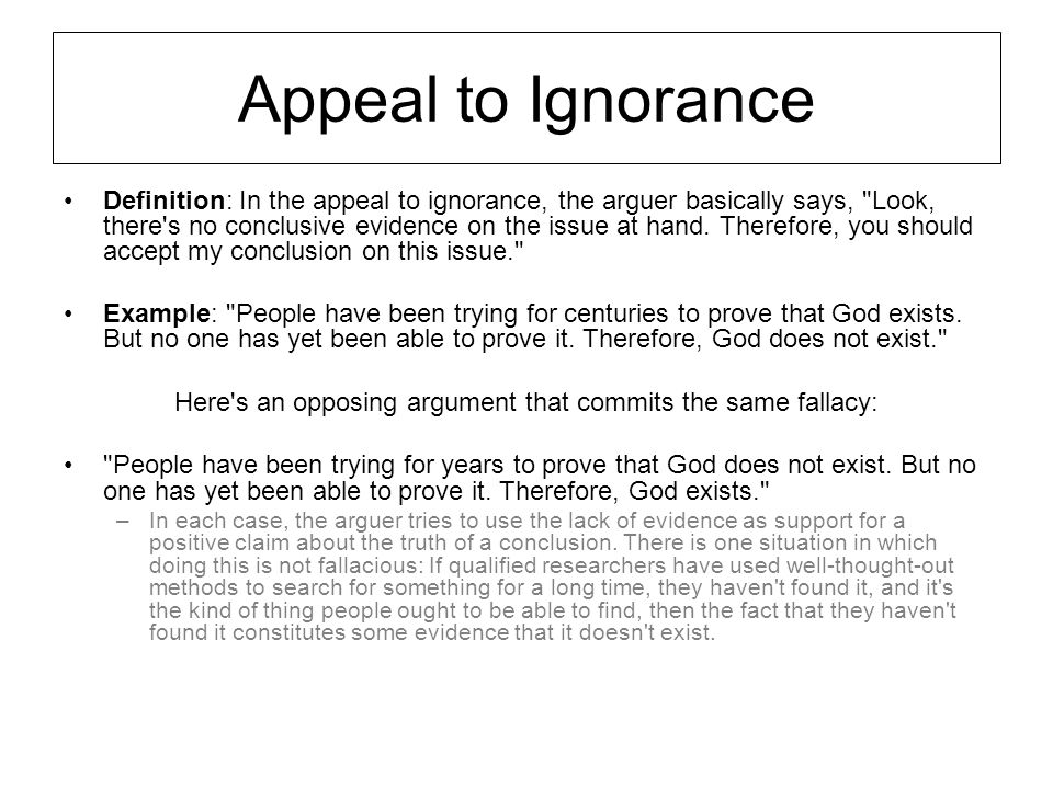 Here s an opposing argument that commits the same fallacy:
