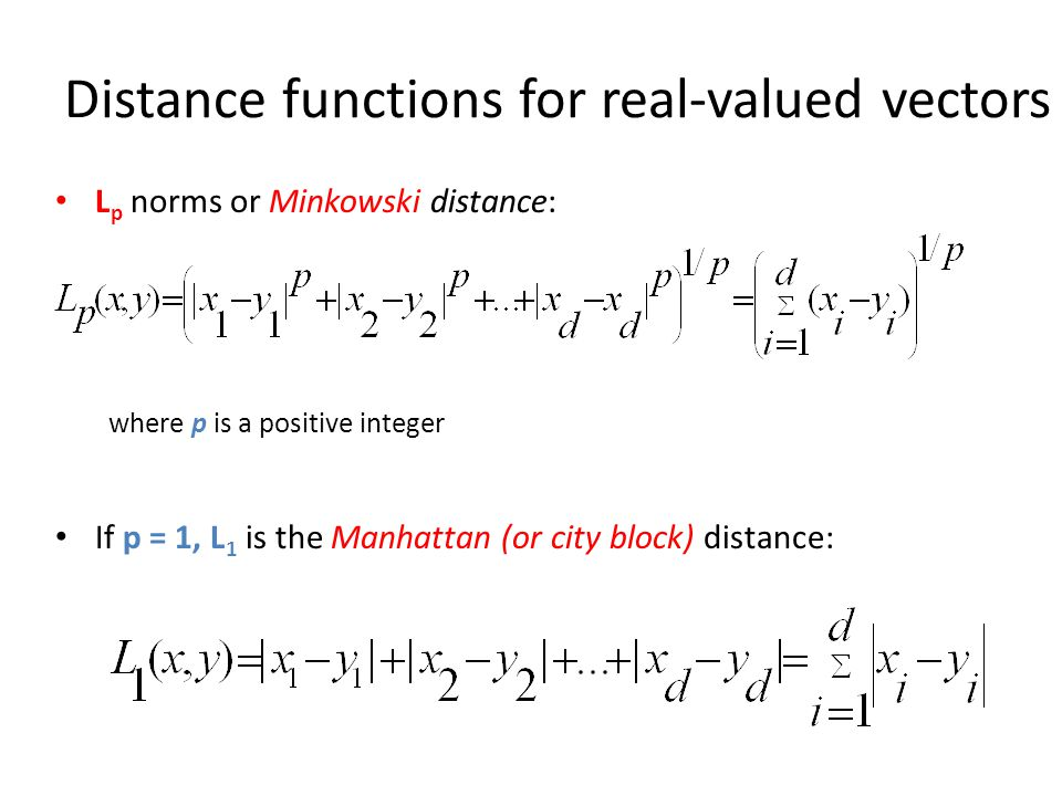 Distance functions for real-valued vectors