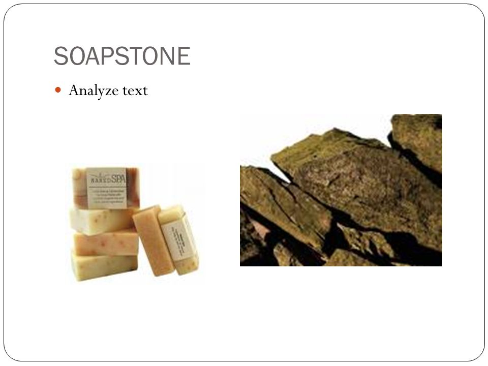 SOAPSTONE Analyze text