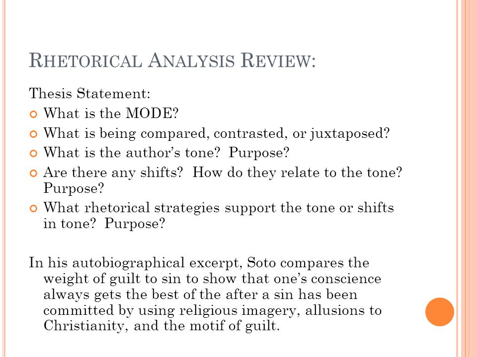 Sample Rhetorical Analysis