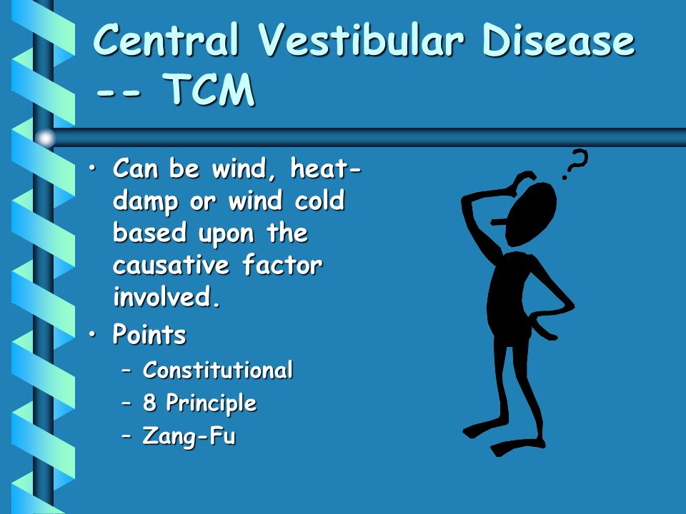 Central Vestibular Disease -- TCM
