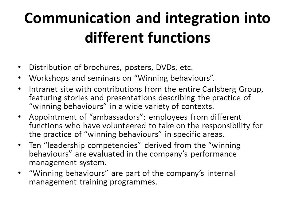 Communication and integration into different functions