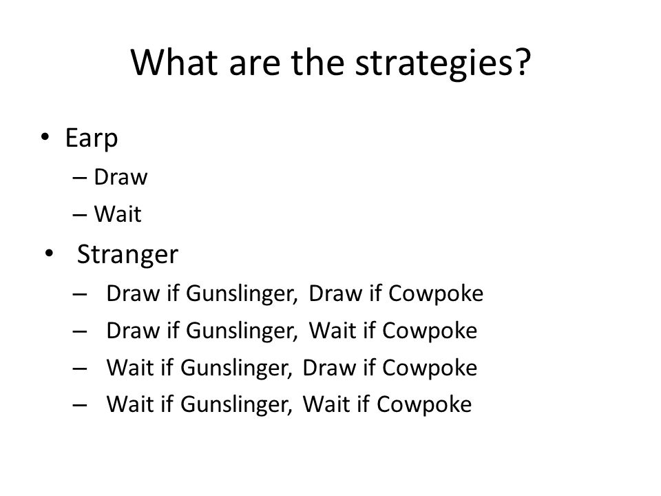 What are the strategies