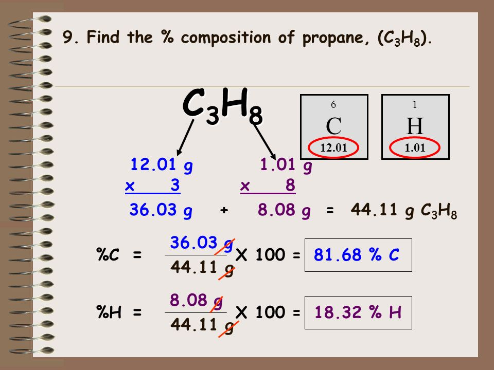 C3H8 C H = = 9. Find the % composition of propane, (C3H8). 12.01 g