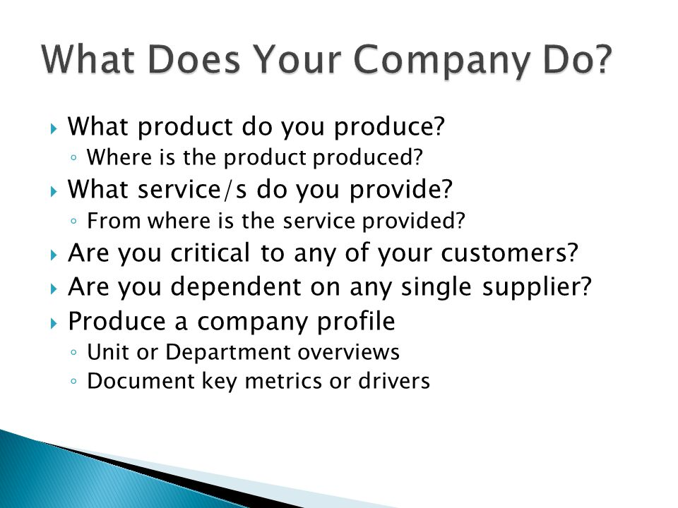 What Does Your Company Do