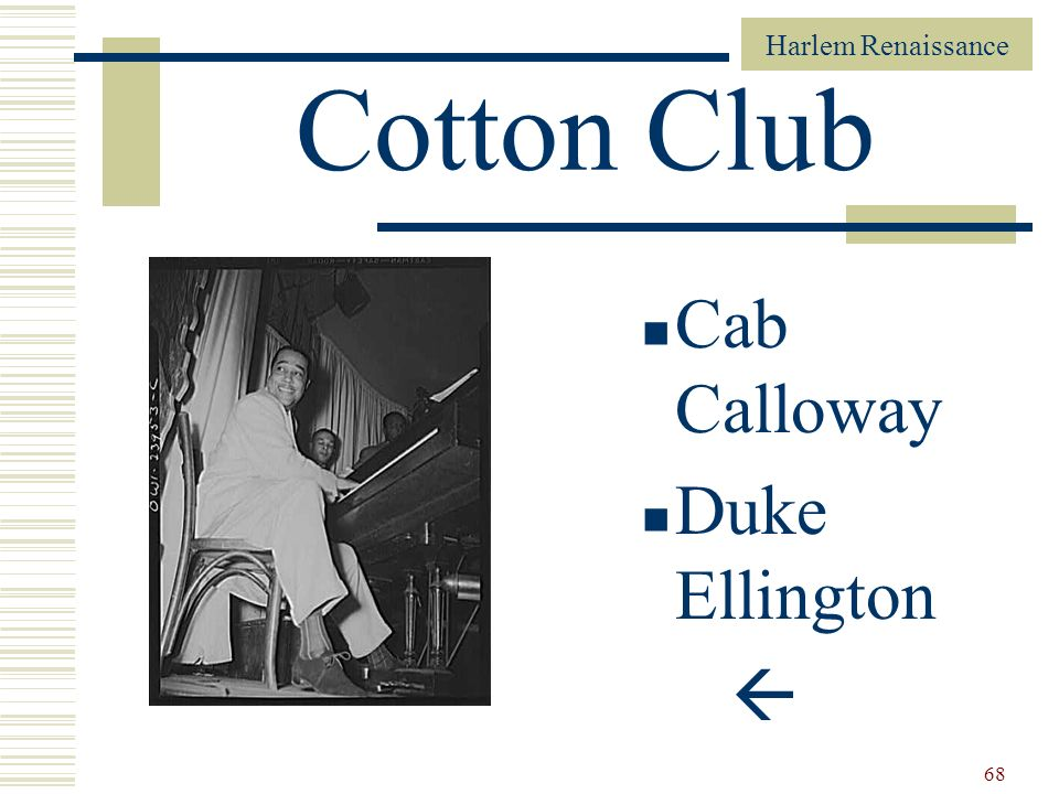 Cotton Club Cab Calloway Duke Ellington 