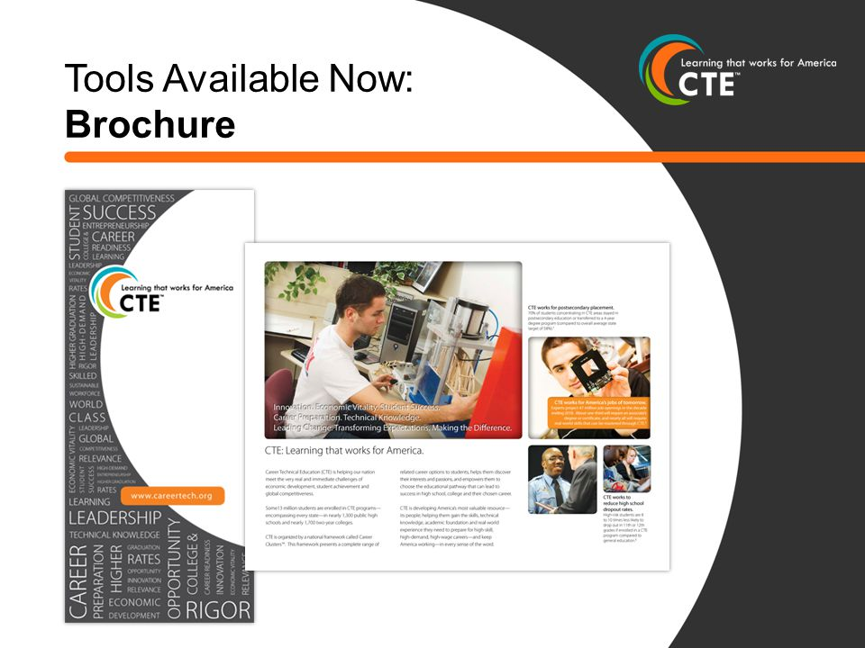 Tools Available Now: Brochure
