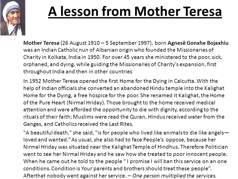 A lesson from Mother Teresa