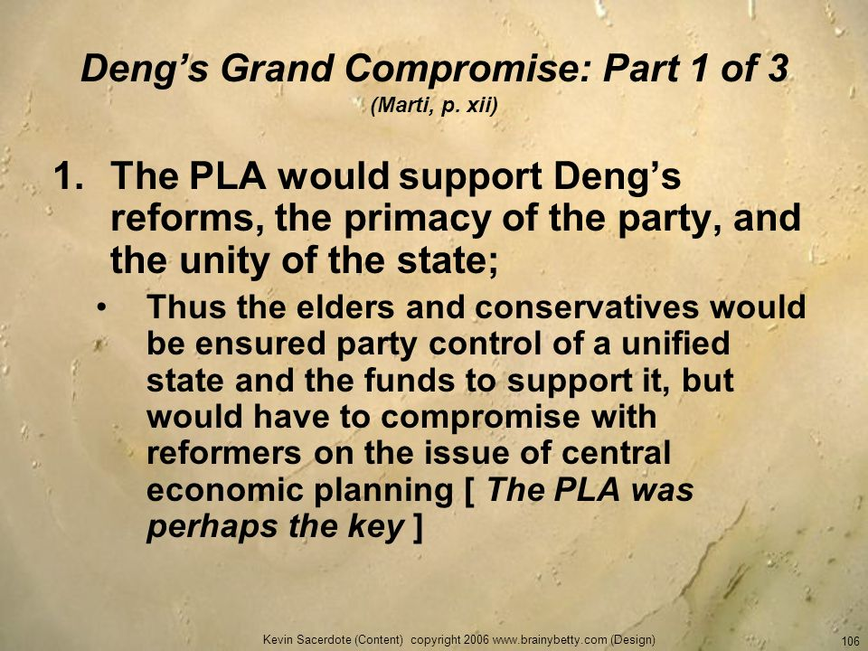 Deng's Grand Compromise: Part 1 of 3 (Marti, p. xii)