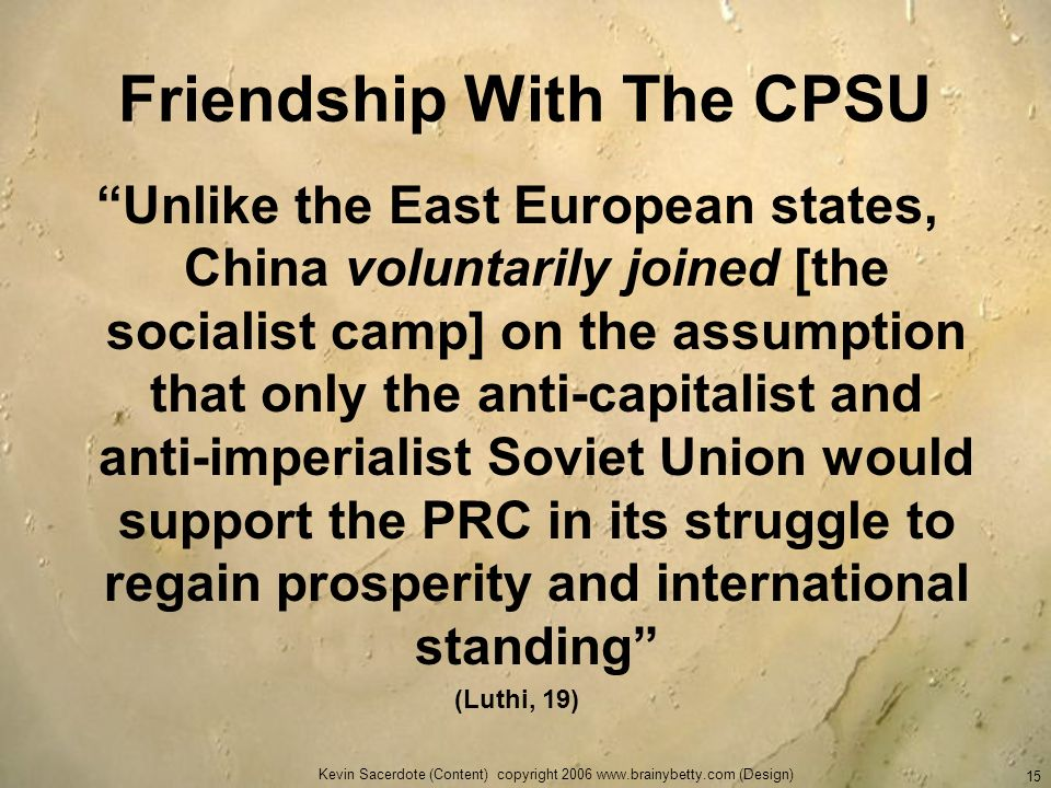 Friendship With The CPSU
