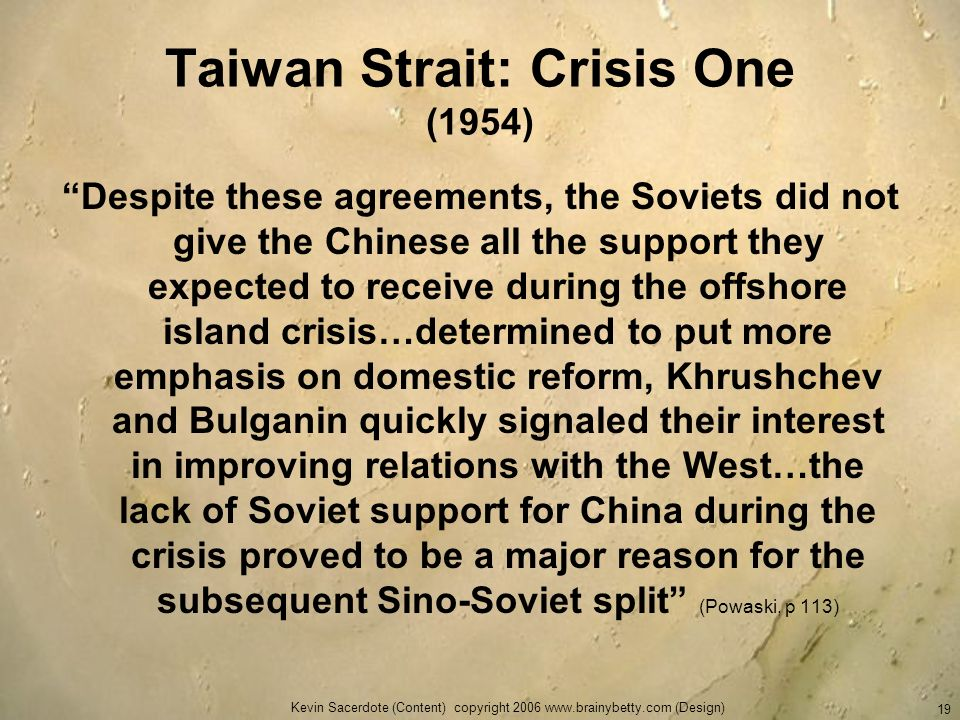Taiwan Strait: Crisis One (1954)
