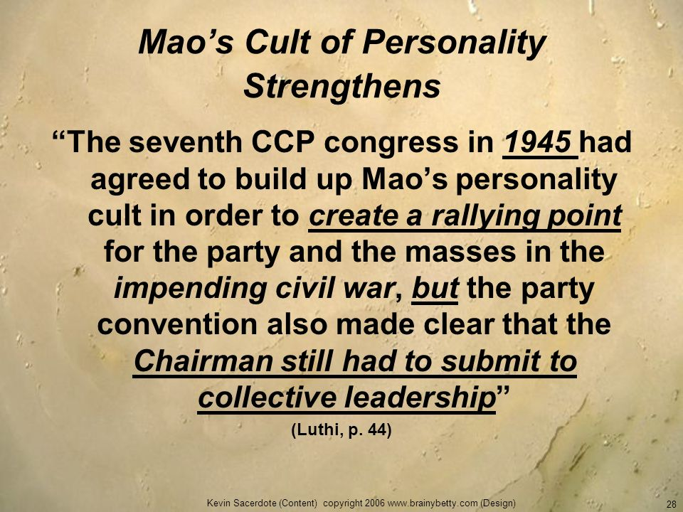 Mao's Cult of Personality Strengthens