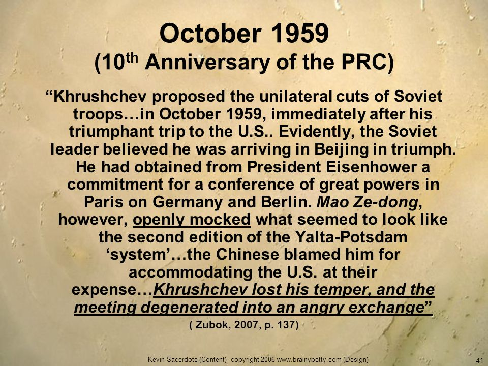 October 1959 (10th Anniversary of the PRC)