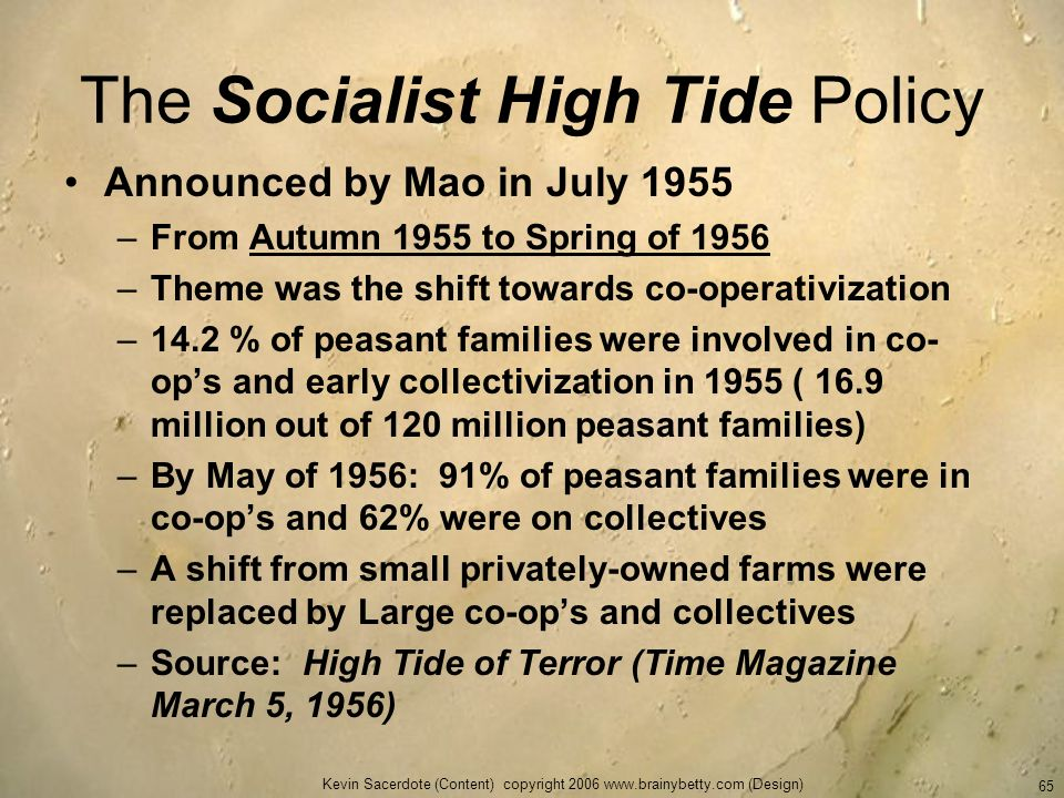 The Socialist High Tide Policy