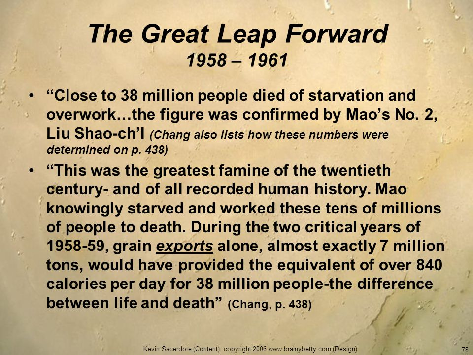The Great Leap Forward 1958 – 1961