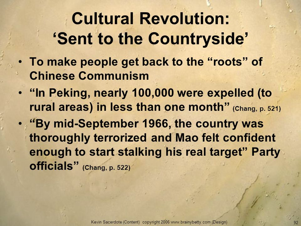 Cultural Revolution: 'Sent to the Countryside'