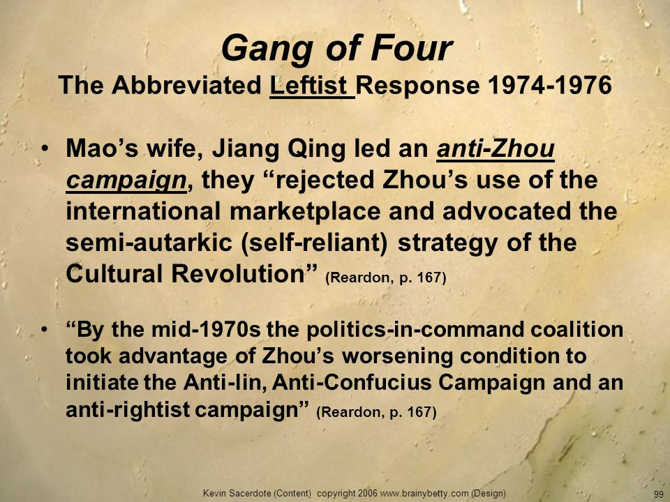 Gang of Four The Abbreviated Leftist Response 1974-1976