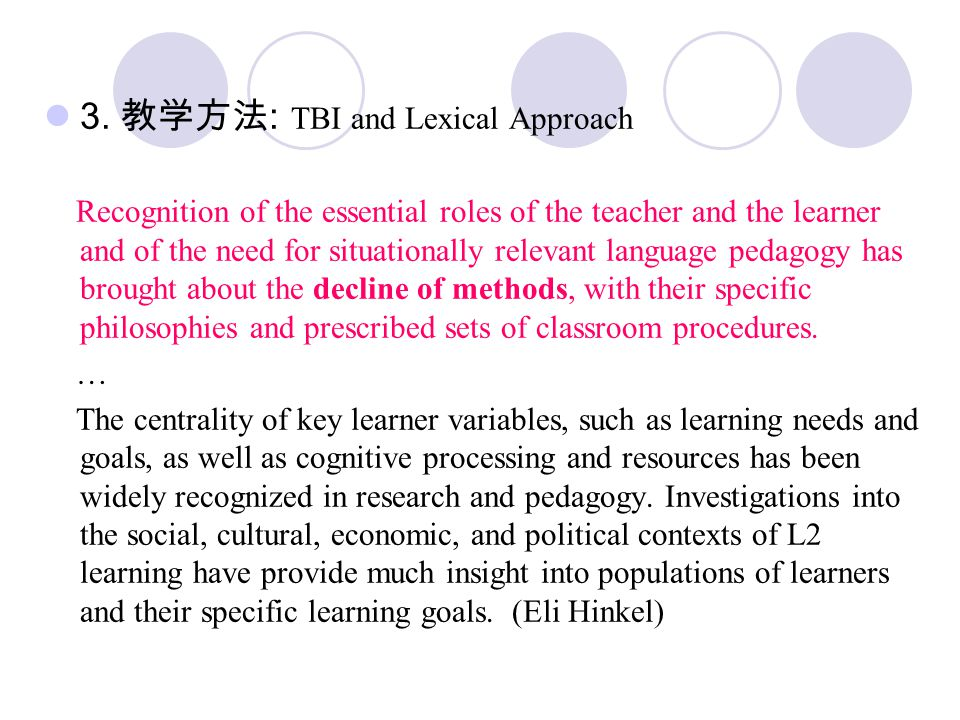 3. 教学方法: TBI and Lexical Approach