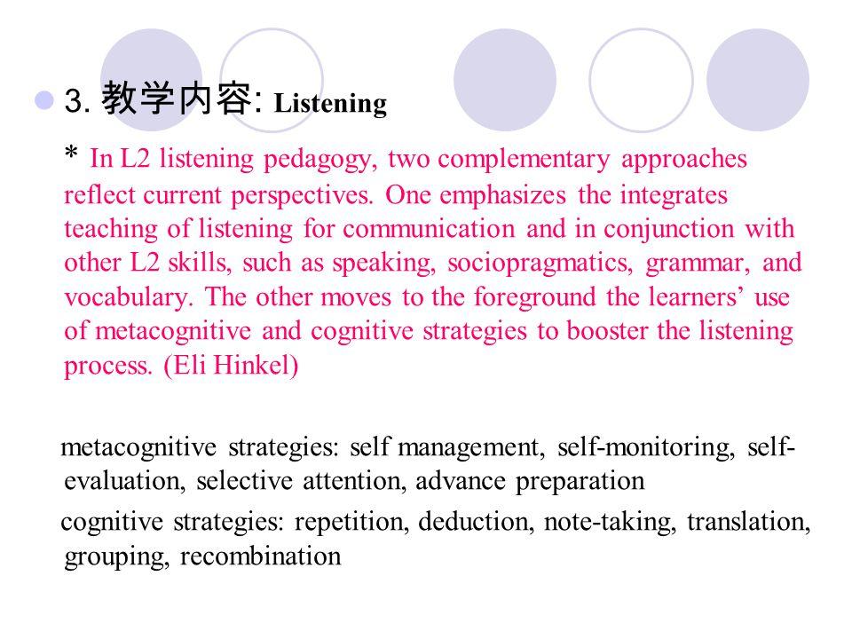 3. 教学内容: Listening