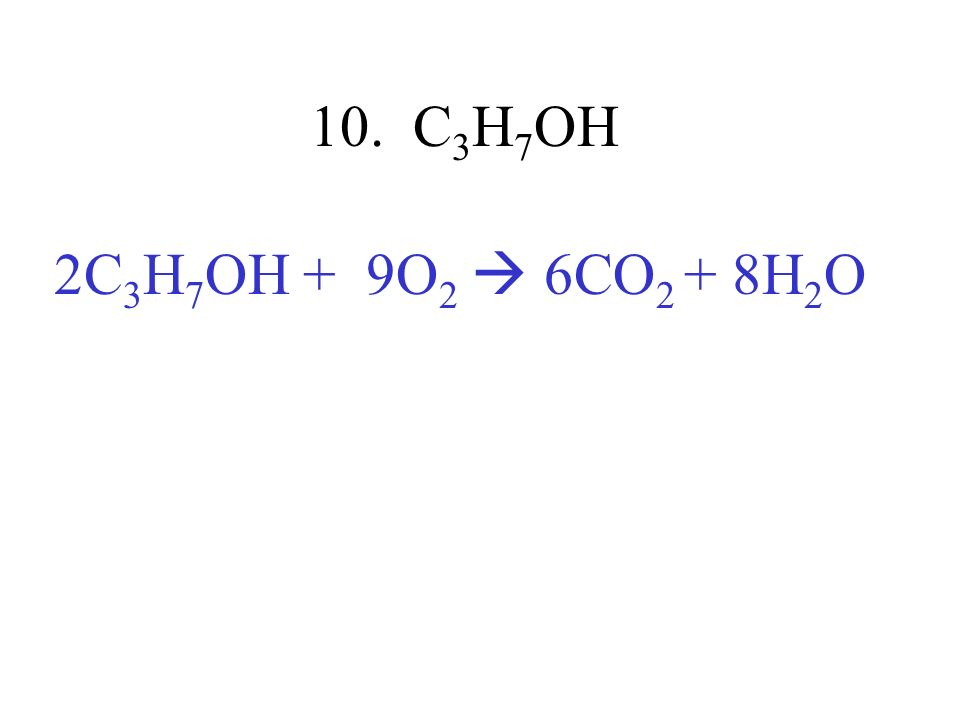 10. C3H7OH 2C3H7OH + 9O2  6CO2 + 8H2O