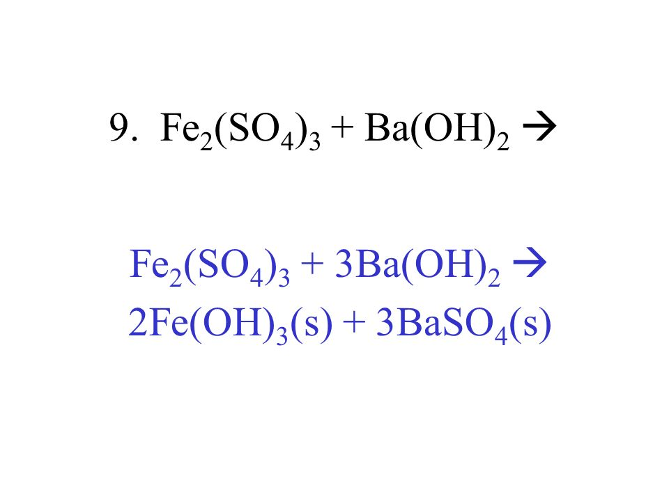 Fe2(SO4)3 + 3Ba(OH)2  2Fe(OH)3(s) + 3BaSO4(s)