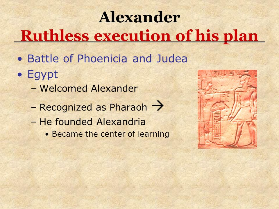 Alexander Ruthless execution of his plan