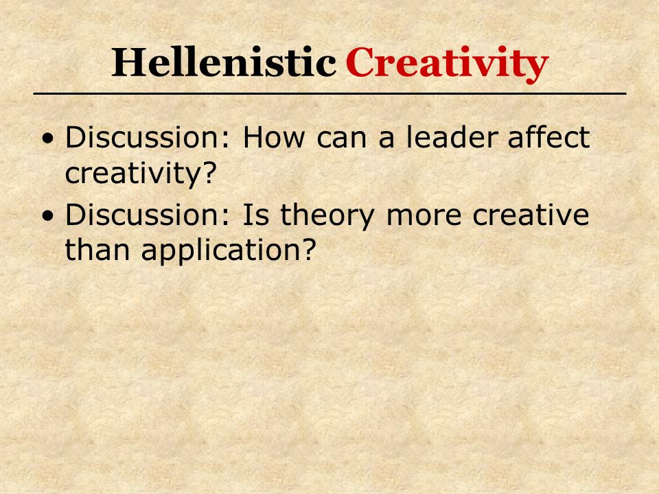 Hellenistic Creativity