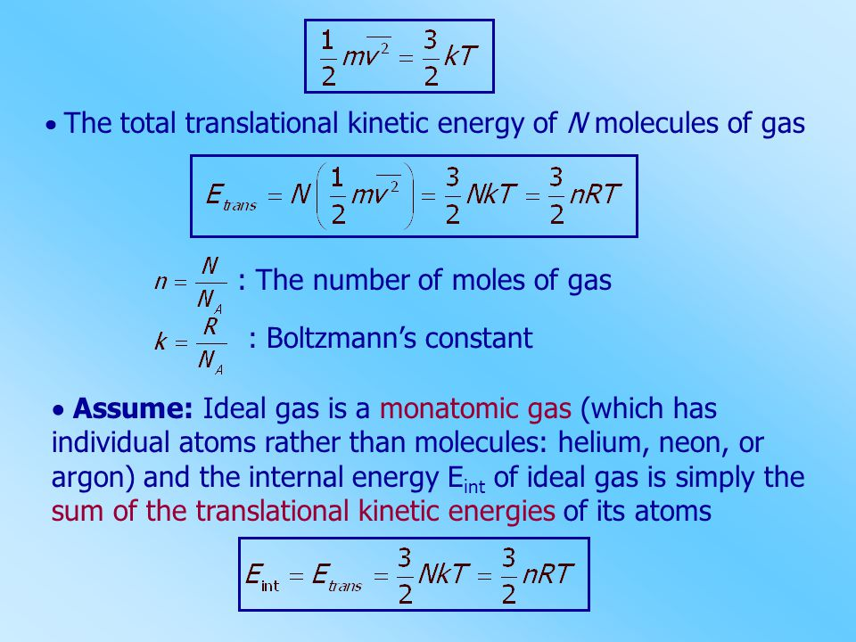 : The number of moles of gas