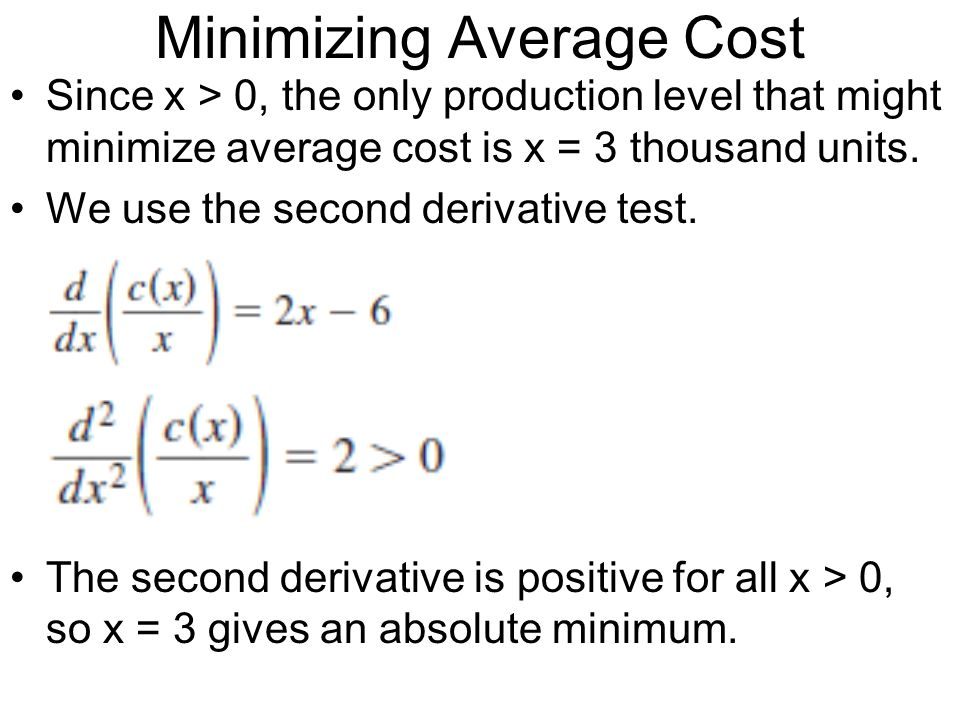 Minimizing Average Cost
