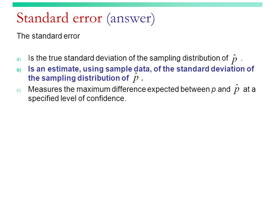 Standard error (answer)