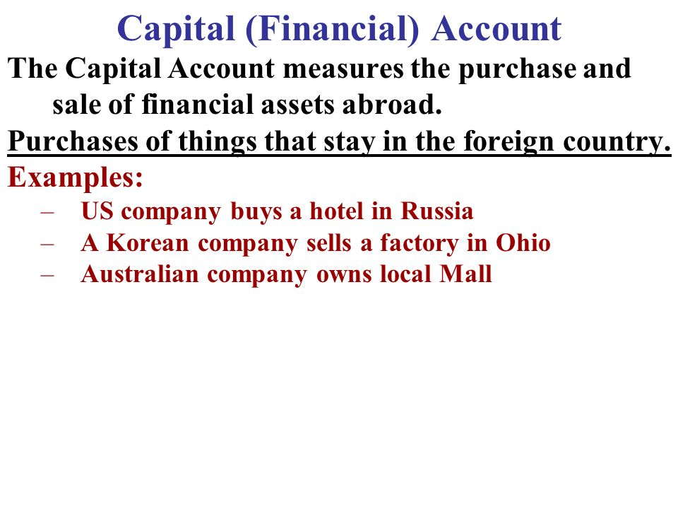 Capital (Financial) Account
