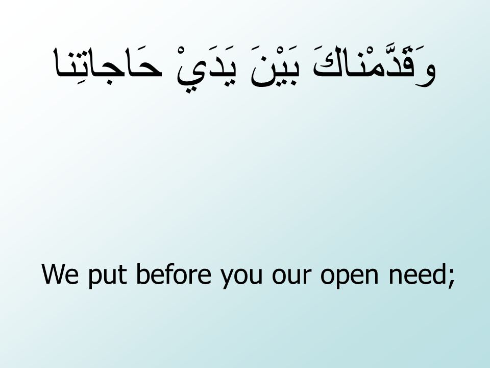 We put before you our open need;