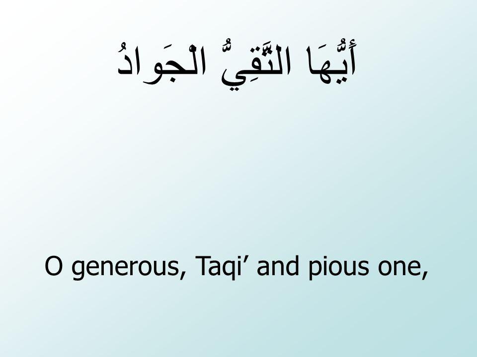 O generous, Taqi' and pious one,