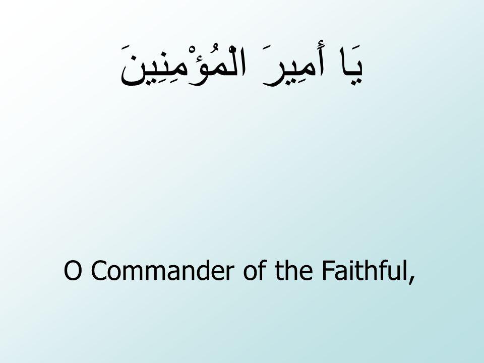 O Commander of the Faithful,