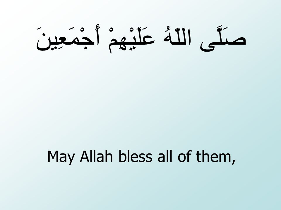 May Allah bless all of them,