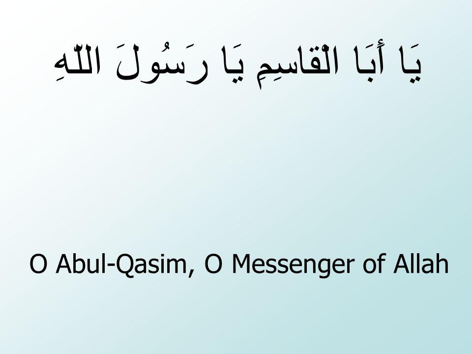 O Abul-Qasim, O Messenger of Allah