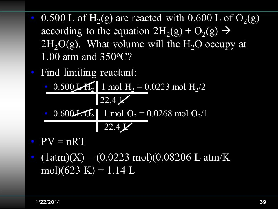Find limiting reactant:
