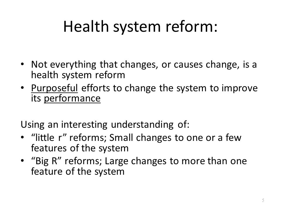 Health system reform: Not everything that changes, or causes change, is a health system reform.