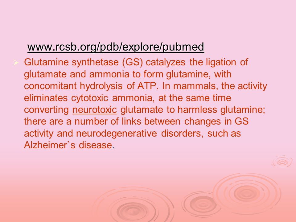 www.rcsb.org/pdb/explore/pubmed