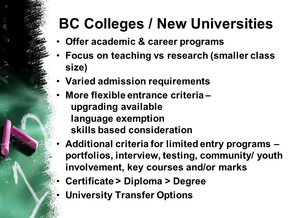 BC Colleges / New Universities