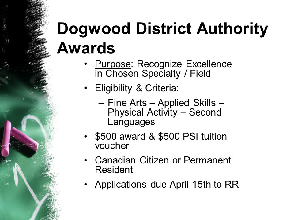Dogwood District Authority Awards
