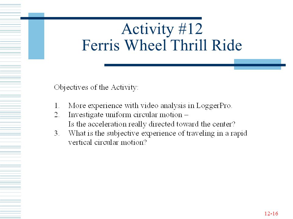 Activity #12 Ferris Wheel Thrill Ride