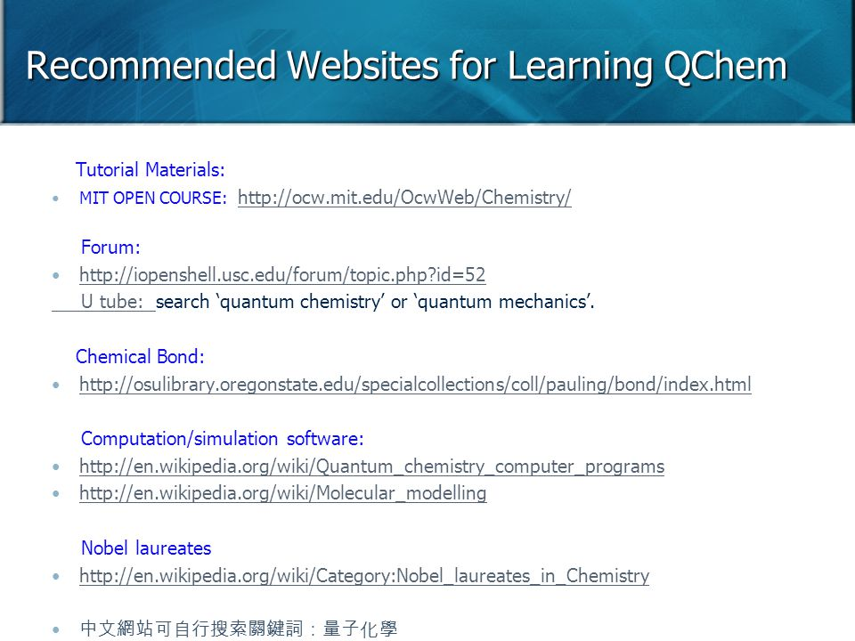 Recommended Websites for Learning QChem