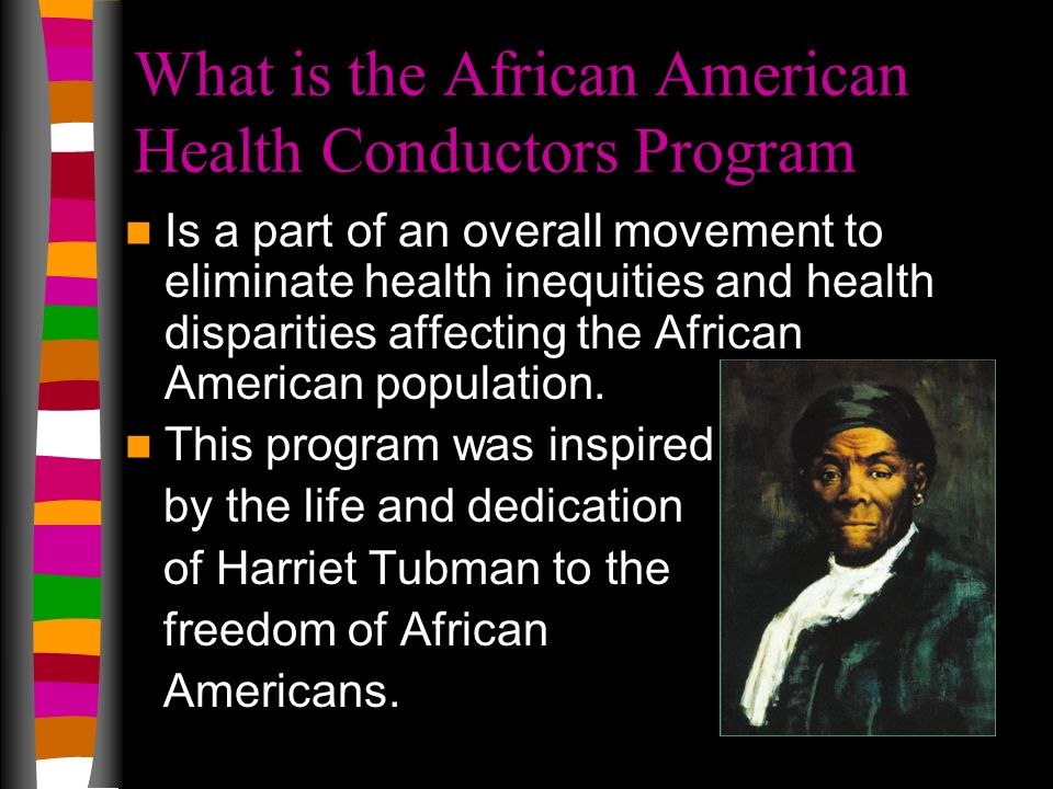 What is the African American Health Conductors Program